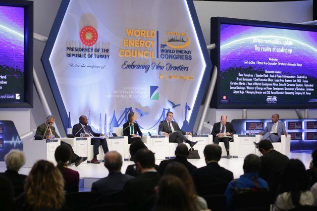 23. Dünya Enerji Kongresi Düzenlendi