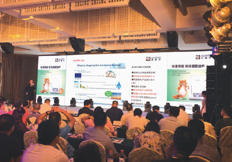 Alarko Carrier'ın İş Ortağı OYRD, Çin'de Çift Yoğuşma Teknolojisinin Kombilerde Uygulanmasını Anlattı