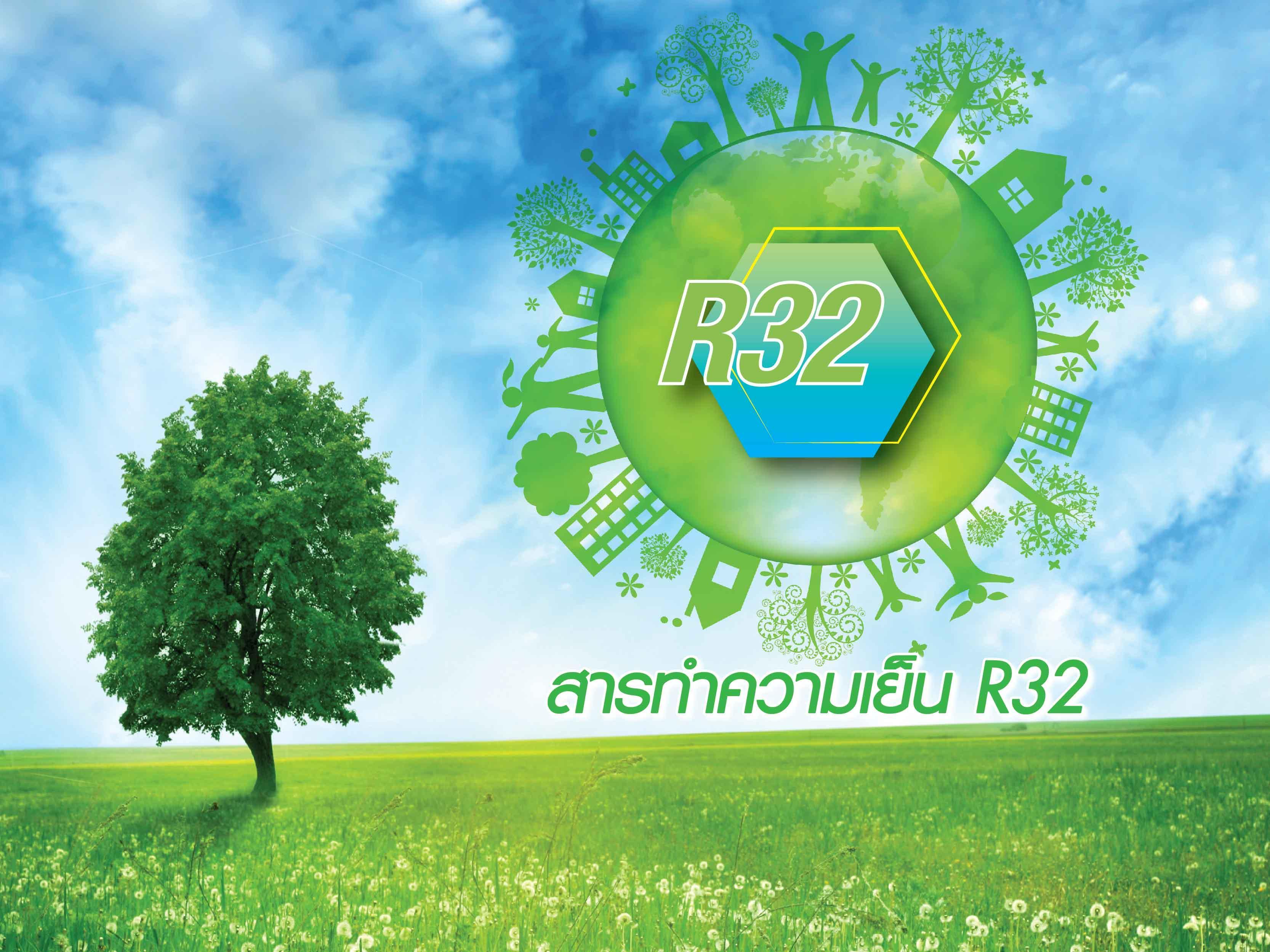 Yeni Nesil Soğutucu Akışkan R-32 Hakkındaki Son Gelişmeler ve Kigali Anlaşmasının Getirdikleri