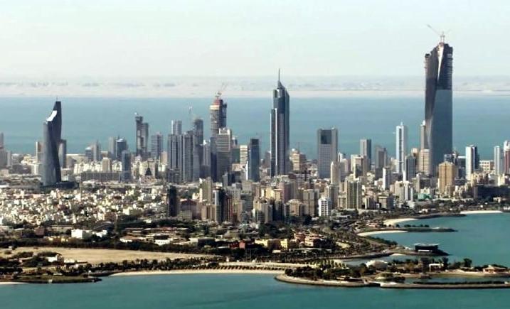 Niba-Kuveyt Havalimanı