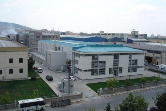 Form-Kurukahveci Mehmet Efendi Fabrikası