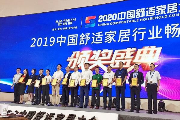 Çin'de Copa'ya En Popüler Marka Ödülü